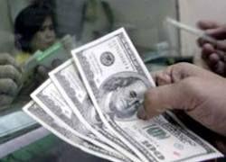 Центробанк резко снизил курсы доллара и евро