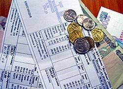 Как не старым и не бедным сэкономить на счетах