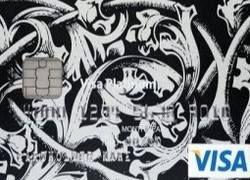 Валентин Юдашкин разработал дизайн для кредитной карты VISA
