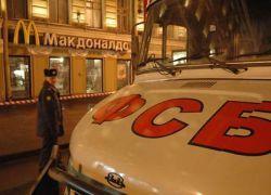 """Подозреваемые в минировании \""""Макдоналдса\"""" сознались в 11 убийствах"""