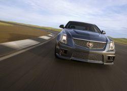 """General Motors распустил отдел по созданию \""""заряженных\"""" авто"""