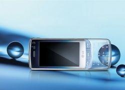 LG продемонстрировала первый в мире телефон с прозрачной клавиатурой