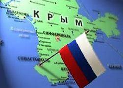 Есть ли шанс вернуть Крым России?