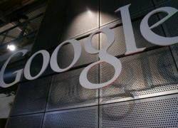 Американской супружеской паре не удалось отсудить у Google $25000