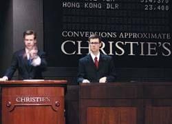 Китай хочет сорвать аукцион Christie\'s