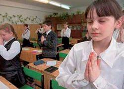 Религия в школе - лишь расширение влияния РПЦ?