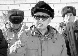 В США готовятся к возможной смене власти в КНДР