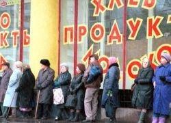 Будут ли в России очереди за дешевым хлебом?