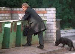 Доходы россиян в 2009 году сократятся впервые за девять лет