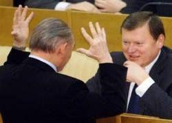 Депутаты Госдумы поспорили из-за бумаги