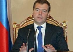 Медведев назвал четыре способа противодействия кризису