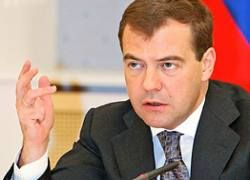 Медведев раскритиковал чиновников за неэффективную работу