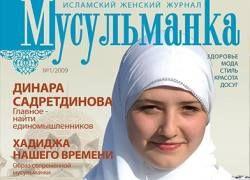 Все больше читателей выбирают издания с религиозным уклоном