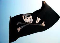 """Новое правительство Сомали решило создать \""""антипиратский коридор\"""""""