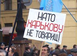 Пентагон констатирует, что путь Украины в НАТО будет долгим
