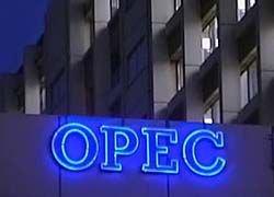 Страны ОПЕК резко сокращают объемы работ в нефтяной отрасли