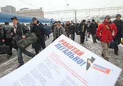 Правительство поощряет жестокую борьбу с мигрантами