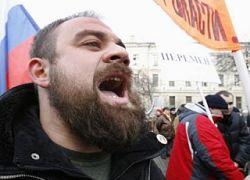 """В Москве состоялся первый митинг движения \""""Солидарность\"""""""