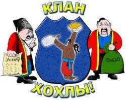 Безработных украинцев будут гнать из России в последнюю очередь