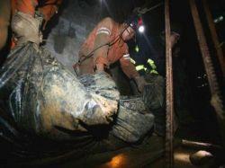 Взрыв в шахте в Китае вызвал десятки жертв