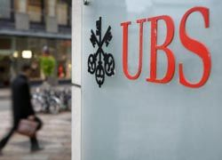 Банк UBS выдал властям данные о клиентах, несмотря на судебный запрет