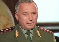 Генштаб готовит новую военную доктрину России