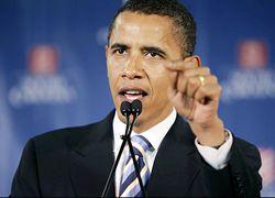 """Обама устроит американской экономике \""""стресс-тест\"""""""