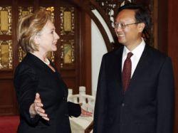 Клинтон призвала Китай инвестировать в экономику США