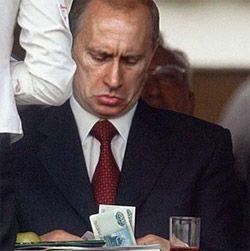 Доходы россиян падают рекордными темпами