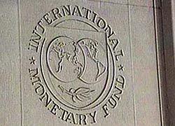 Европейские лидеры высказались за удвоение финансирования МВФ