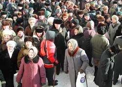Россия готова к жертвам ради выхода из кризиса?