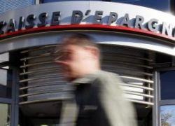 Власти Франции выделят 5 млрд евро на слияние двух банков