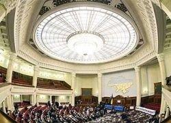 У Рады закончились деньги на содержание бывших депутатов