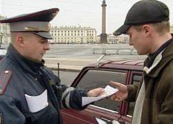 На какой срок водителя могут лишить права управления?