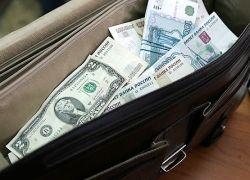 Банки в России столкнулись с афроамериканскими мошенническими схемами