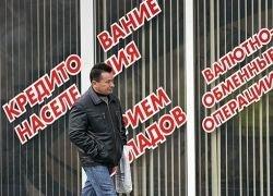 Банки начали предлагать своим заемщикам досрочно погасить кредиты
