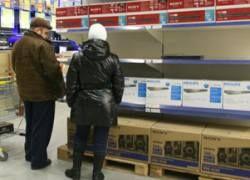 Россияне инвестируют в бытовую технику