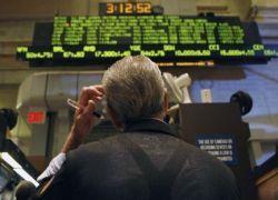 Кто разработал теорию финансового кризиса?