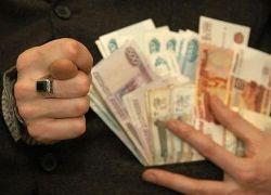 Банк России возьмет под контроль бонусы финансистов