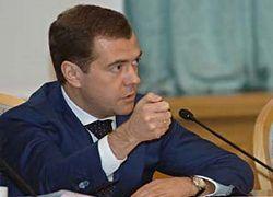 Дмитрий Медведев призвал правительство не экономить