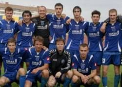 Украинский футбольный клуб выставлен на продажу в интернете