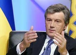 Ющенко заведет микроблог