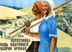 Правительство РФ направит на поддержку агропредприятий 17 млрд рублей