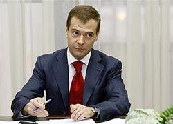 """Зачем нужна \""""золотая сотня\"""" Медведева?"""