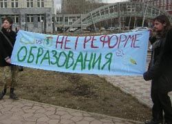 Хотели как лучше, но реформу образования в России все-таки провалили