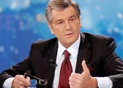 Коллеги зовут Ющенко в отставку