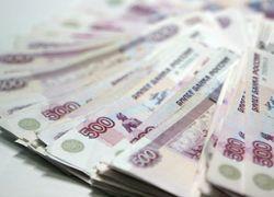 Российский бюджет ждет серьезный дефицит