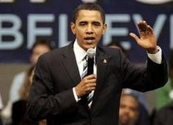 Обама рассказал конгрессменам, как выйти из кризиса