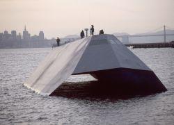 ВМС США сделают музей из сверхсекретного корабля-невидимки