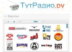 tutradio.ru: огромный список радиостанций он-лайн